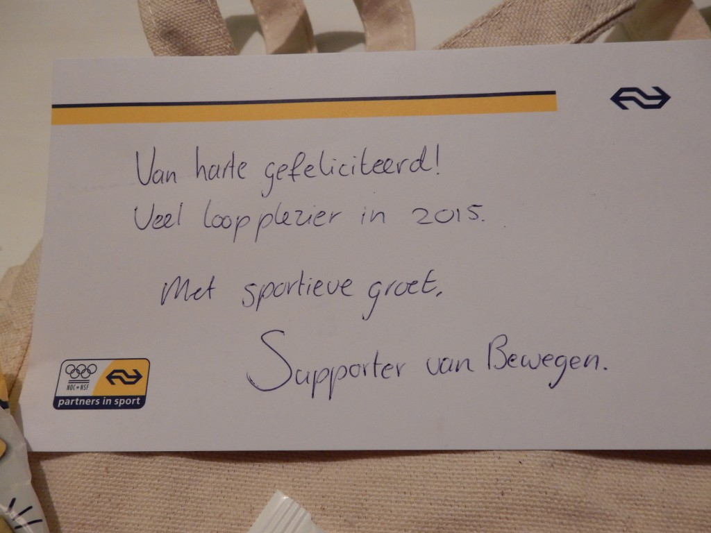 Supporter van bewegen goodiebag